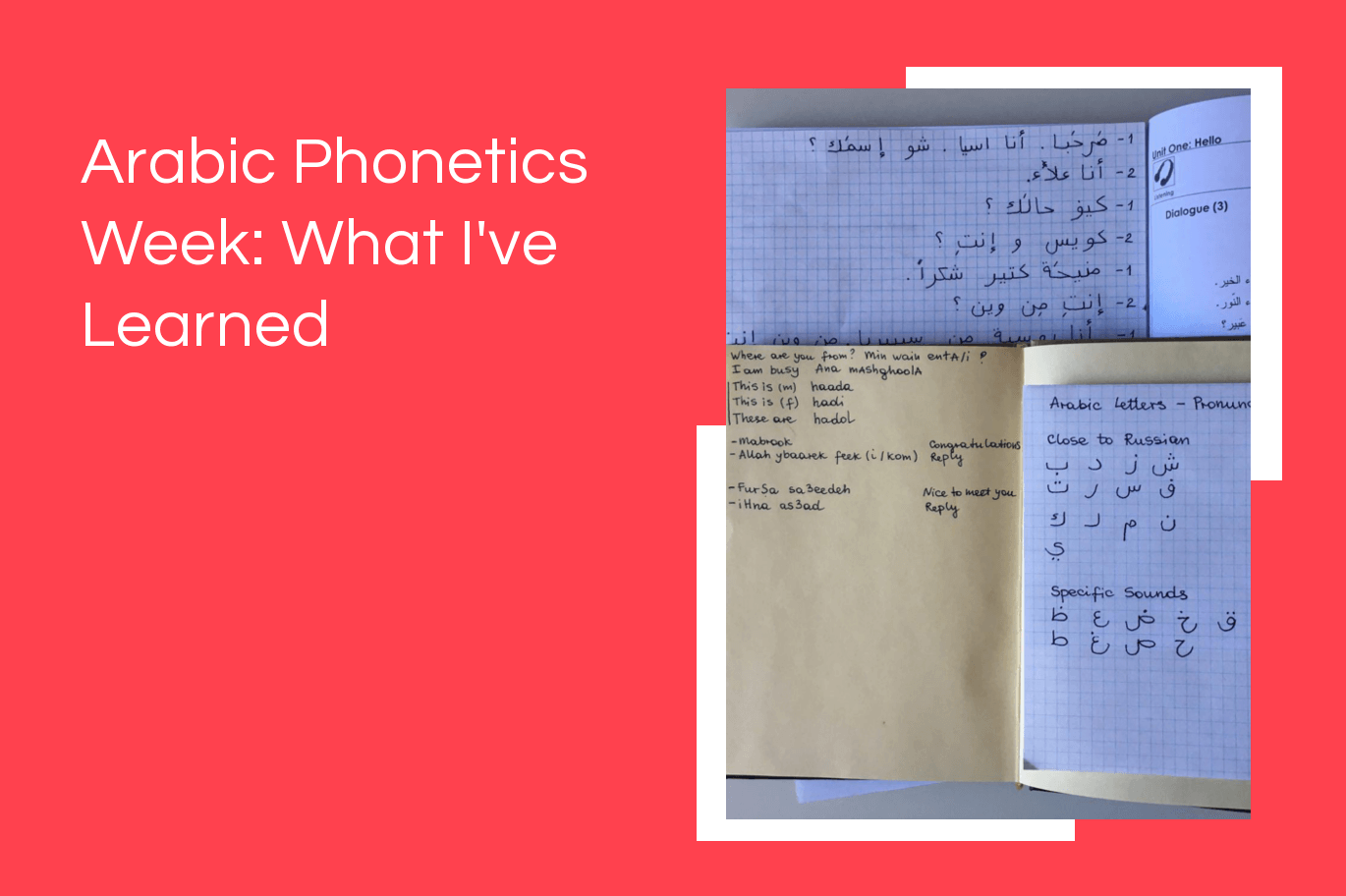 Arabic Phonetics Week: What I've Learnt - My Life in Amman