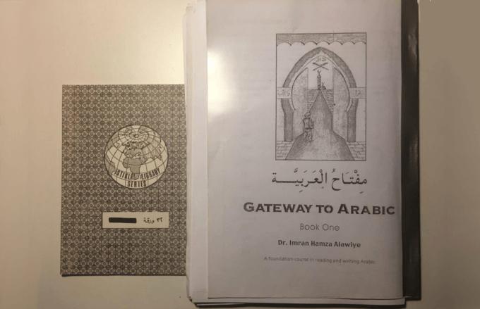 Studying Spoken Arabic in Jordan: My Life in Amman Personal Blog