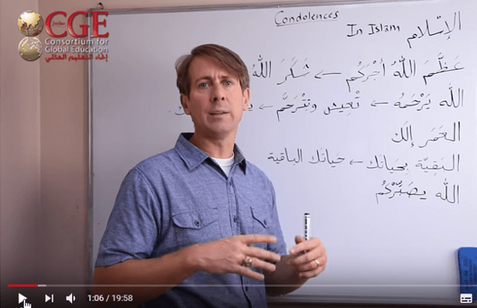 CGE Jordan Arabic Studies for beginners