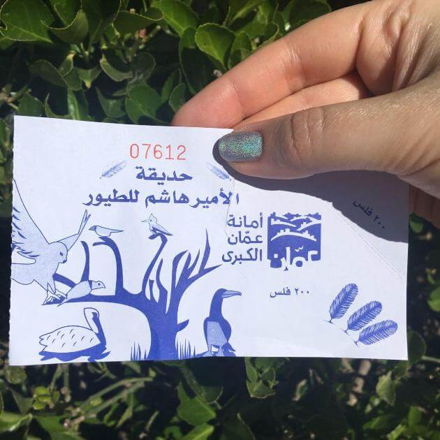prince-hashem-bird-zoo-ticket-amman